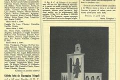N1-1954_11