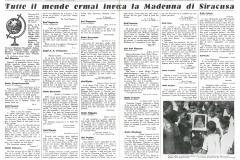 N9-1954_08-09